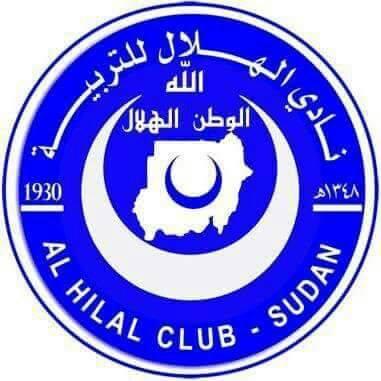 الهلال السوداني يبدأ مشواره فى الأندية الأبطال بملاقاة فاسيل الإثيوبي اليوم