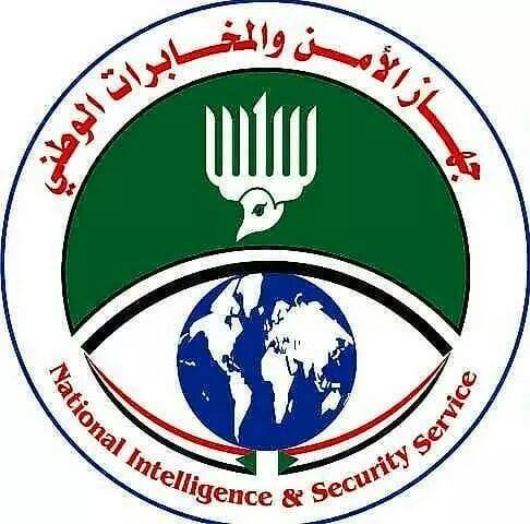 فرقة هيئة العمليات في جهاز الأمن ..قوة البشير الضاربة … بقلم: بشرى أحمد علي