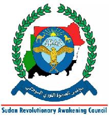 إعفاء وفصل عدد من عضوية مجلس الصحوة الثوري