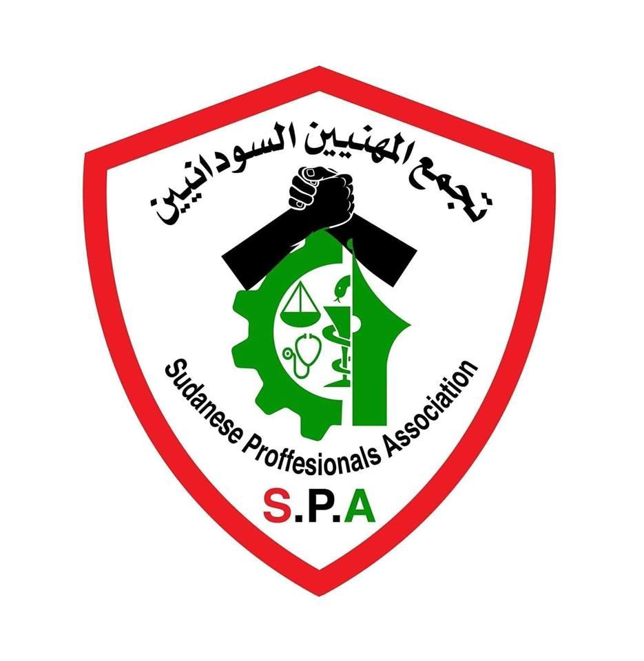 تجمع المهنيين: المجلس العسكري مسؤول عما حدث أمام مباني القيادة العامة