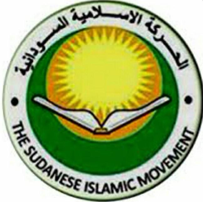 الاسلاميون فى الميزان وضرورة سن قانون العزل والاقصاء