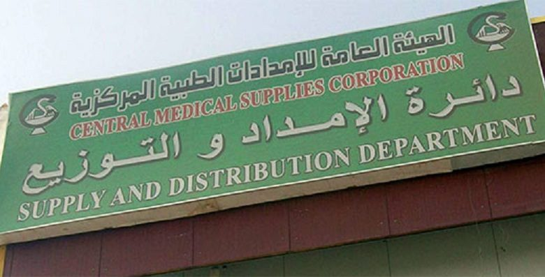 الإمدادات الطبية: انفراج أزمة عقار الهيبارين الخاص بمرضي الكلي