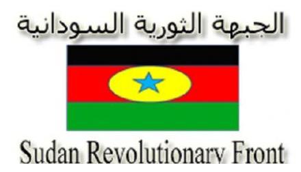 الجبهة الثورية تناشد قبيلتي الفلاتة والرزيقات بوقف الإقتتال