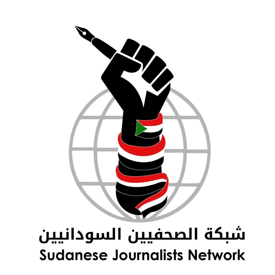 الإحتفال باليوم العالمي لحرية الصحافة المعلومات منفعة عامة