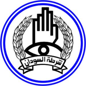 الشرطة: إعتقال المتهمين بمقتل طالب الجامعة الإسلامية