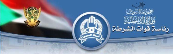 وزارة الداخلية: حظر التجمعات بغض النظر عن أهدافها او جهاتها او منظميها