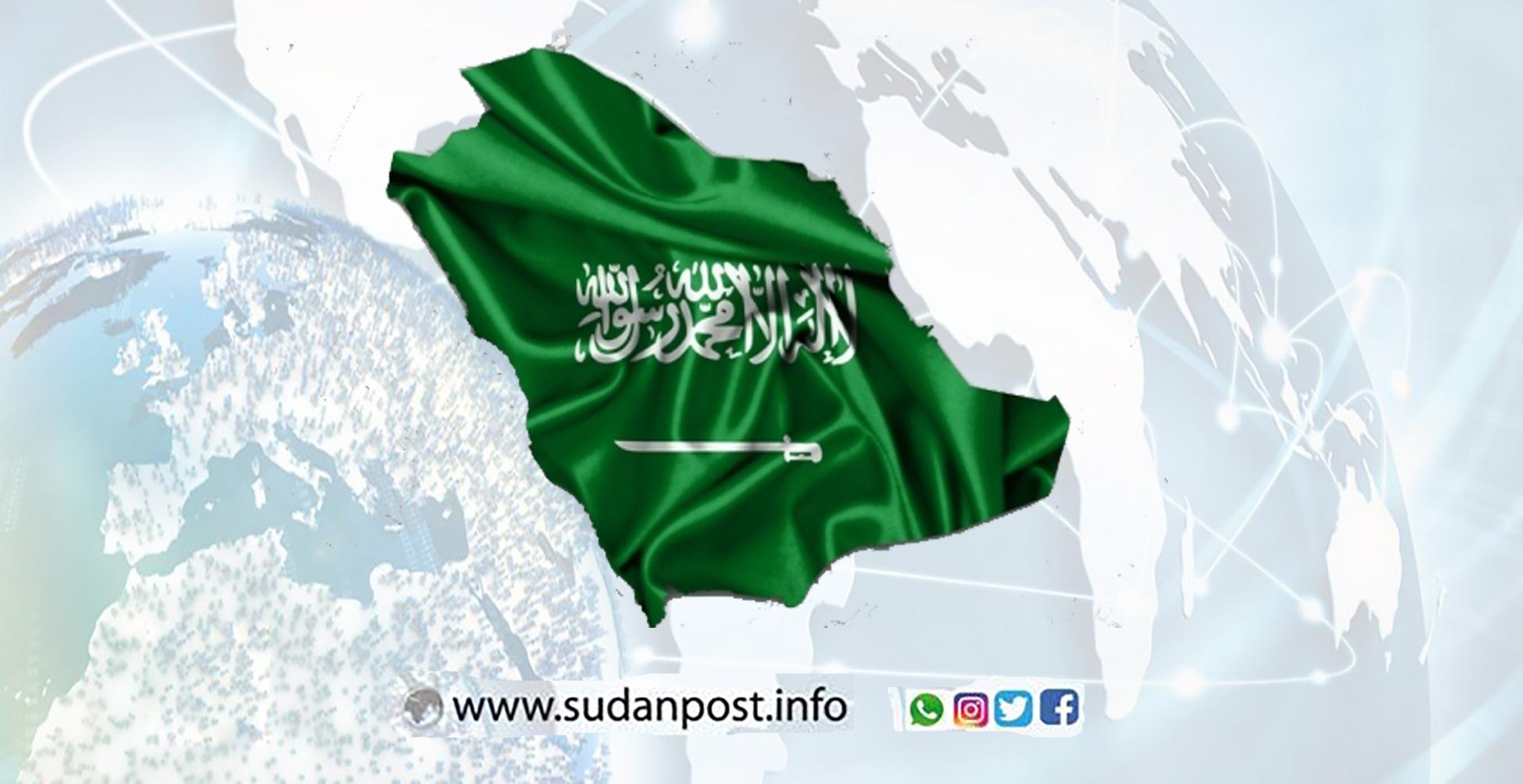 السعودية: غرامات مالية كبيرة لمن لا يلتزم بلائحة الحد من التجمّعات