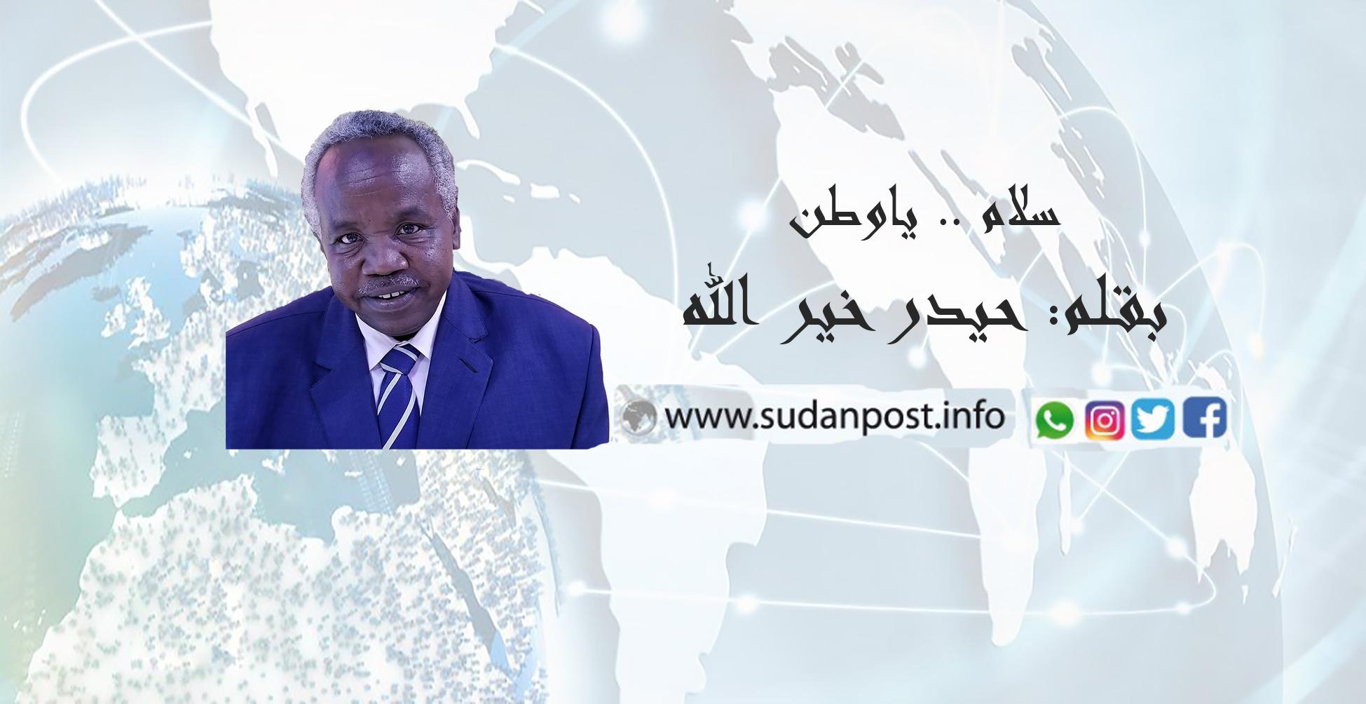 حيدر خيرالله .. ثورتنا وتمكين البعث ولاية بلا والي !!