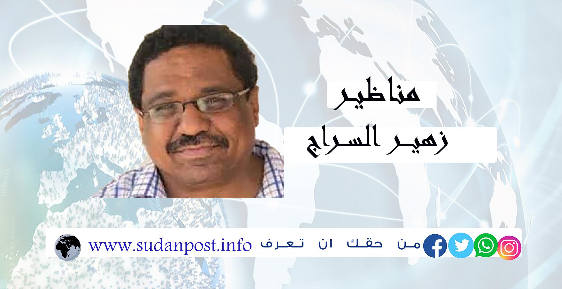 مناظير … بقلم: زهير السراج .. علمانية سودانية !