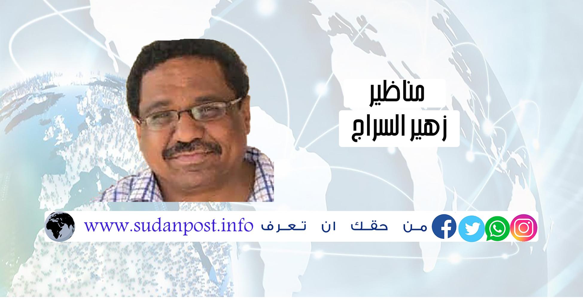 مناظير … بقلم: زهير السراج .. سرقة التاريخ السوداني !