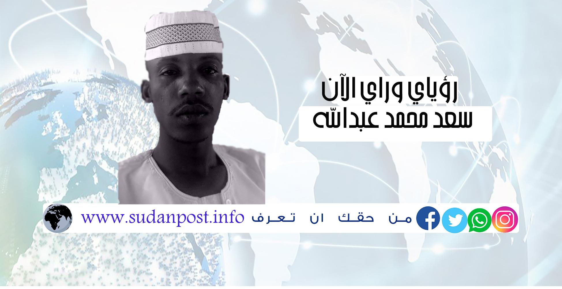 أسئلة حول تراجع العلاقات السودانية المصرية