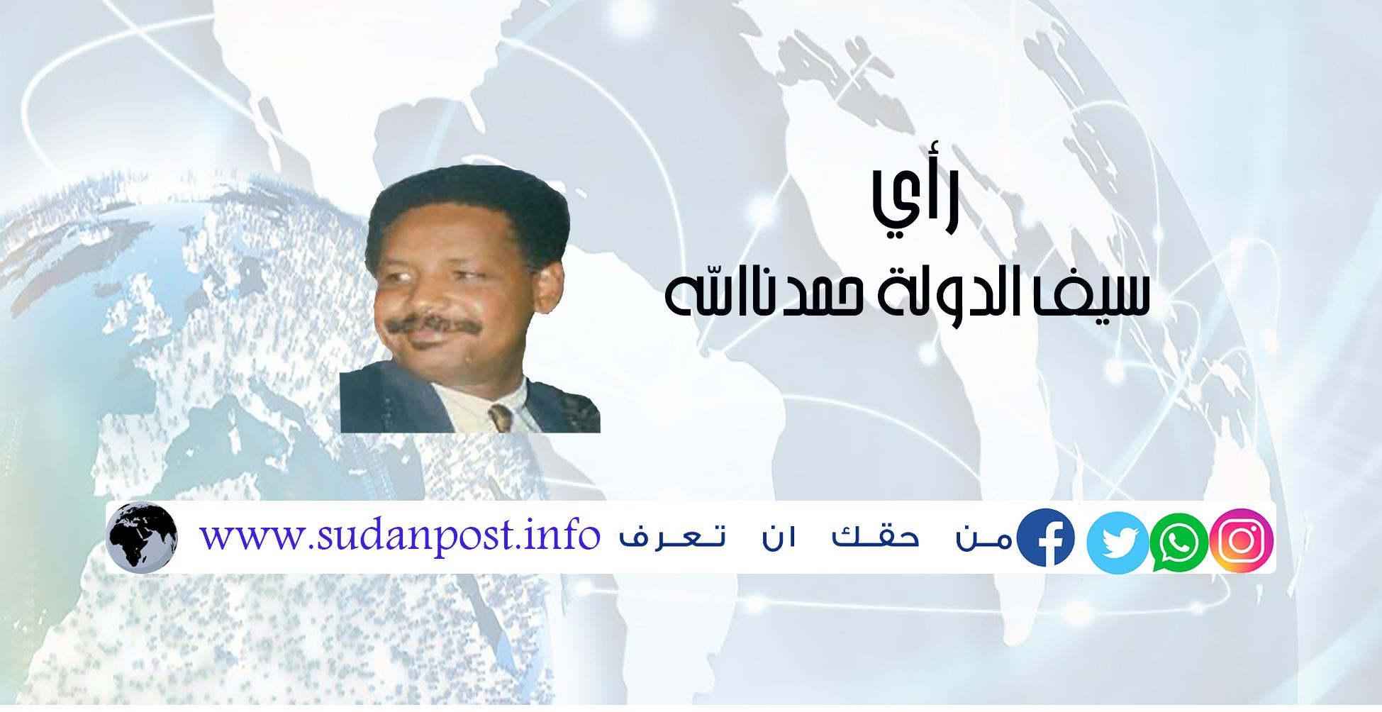 ما وراء تهديد الضباط برفع السلاح !! … بقلم: سيف الدولة حمدناالله