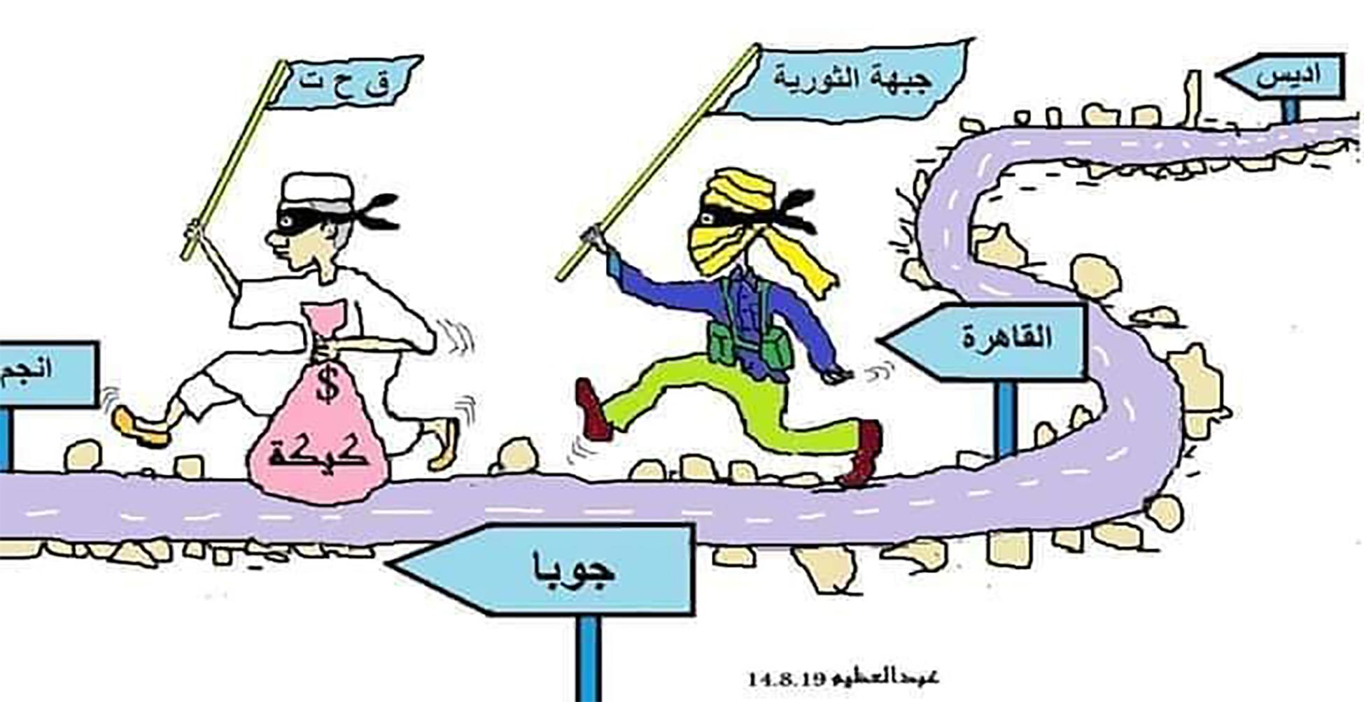 كاريكاتير … بقلم: الفنان عبدالعظيم
