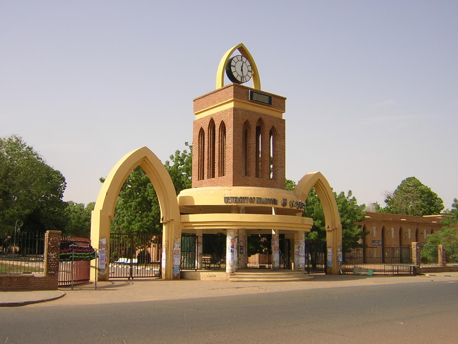 إغلاق جامعة الخرطوم إلى حين تعزيز الإحترازات الصحيه