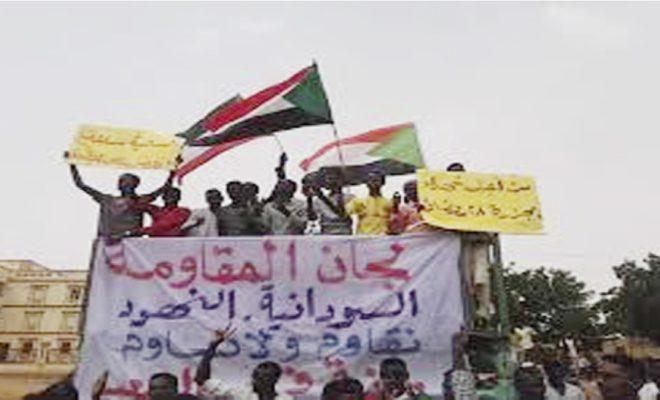 قوى الثورة تتوحد دفاعاً عن حرية عن حرية التظاهر السلمي