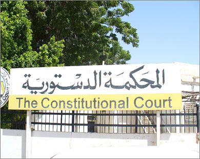 ماذا لو حكمت الدستورية ببطلان الوثيقة !! … بقلم: سيف الدولة حمدناالله