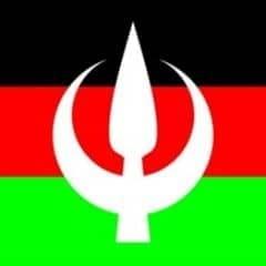 حزب الامة القومي: يجمدأنشطته في كافة هياكل قوى الحرية و التغيير