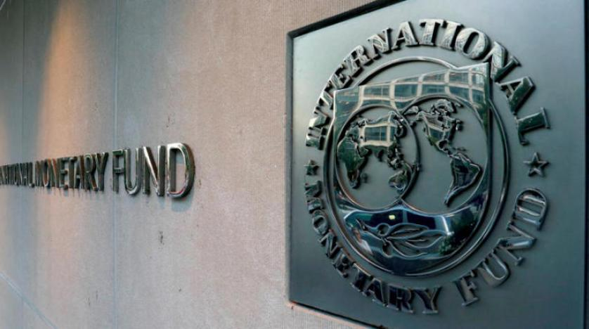 صندوق النقد: علي السودان تنفيذ إصلاح سعر الصرف الجمركي
