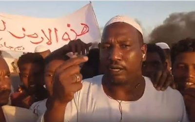 مشروع الشر .. من يحميه ؟ .. (17) قرية بشرق الجزيرة تضررت من قيام المشروع