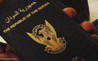 سحب (13) ألف جنسية سودانية منحت لأجانب