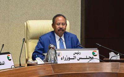 رئيس مجلس الوزراء يوجه بإعتماد ميزانية التعداد السكاني والزراعي