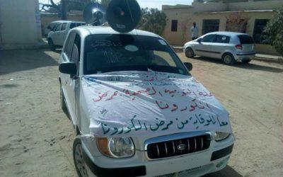 انطلاقة حملة التوعية بكورونا بمعسكر زمزم للنازحين بشمال دارفور