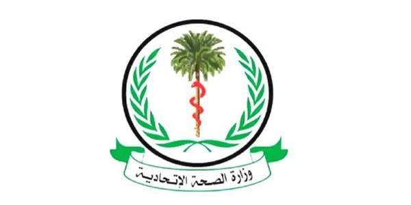 هيئة الطب العدلي بصحة الخرطوم تصرح حول تكدس الجثث