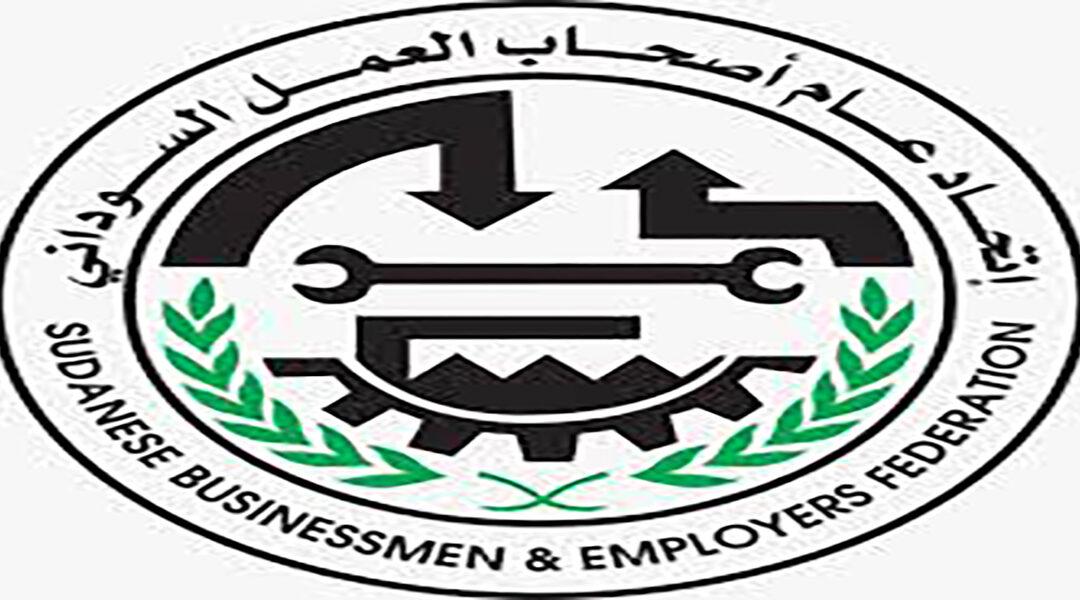 أصحاب العمل يؤيد بيان منظمة أسر شهداء فض الإعتصام