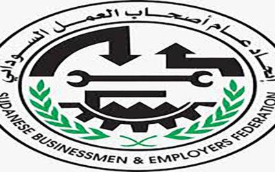 إتحاد أصحاب العمل السوداني يدعو لاعلان نتائج فض الاعتصام دون تأجيل