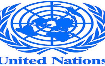 الحكومة توقع مذكرة تفاهم مع الأمم المتحدة حول برنامج السفر لمكافحة الإرهاب