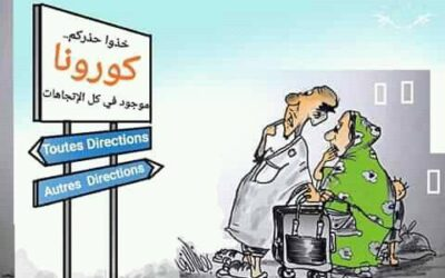 كاريكاتير … بقلم: بون الدف