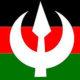 حزب الامة : ندعم رئيس