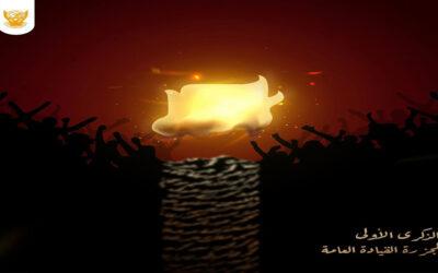 د. حمدوك: 29 رمضان ذكري حزينة في تاريخ بلادنا
