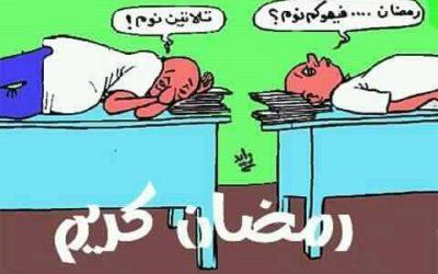 كاريكاتير … بقلم: عوض زايد