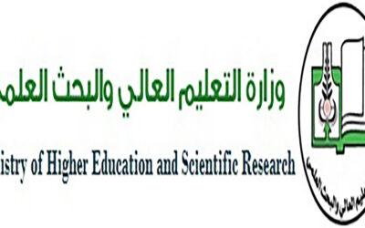 توجيه الجامعات بتوثيق الشهادات وتسليمها للخريجين جاهزة