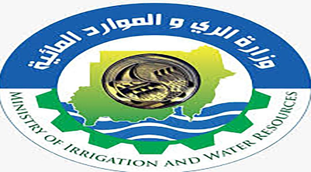 وزارة الري : لايوجد عطش بقسم القرشي خلال العروة الصيفية