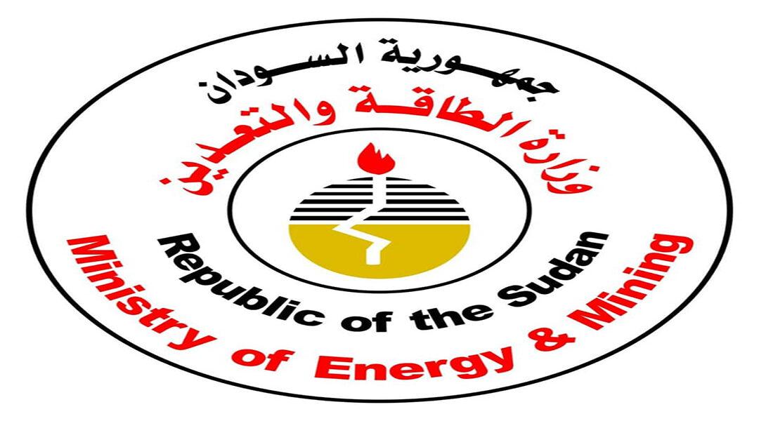 الطاقة والتعدين: ضخ 3ملايين و(773) ألف لتر بنزين بولاية الخرطوم