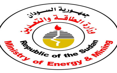 الطاقة: وصول (9) بواخر محملة بالوقود إلى ميناء الخير بالبحر الأحمر