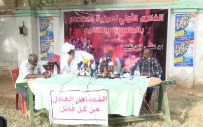 أسر الشهداء يطالبون بتحريك البلاغات ويرفضون لجنة نبيل اديب