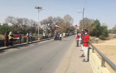جنوب دارفور: تنفذ وقفة حداد على روح شهداء ثورة ديسمبر