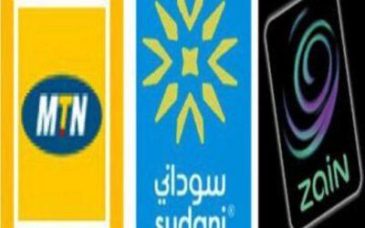 شكاوى من إنقطاع متواصل ومتكرر لشبكات الاتصال في أبو حمد