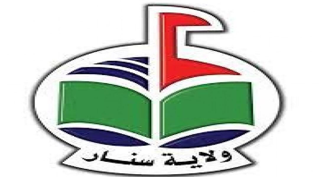 سنار : فتح المدارس في السادس من سبتمبر