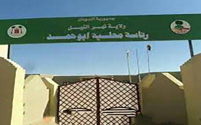 مواطنو ابوحمد يلوحون بالاعتصام ويطالبون بطرد الدعم السريع