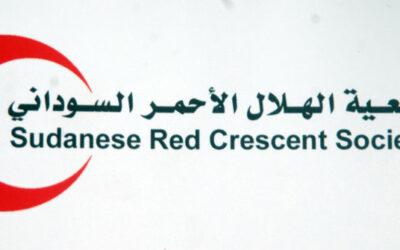 الملتقى الآول لتطوير الهلال الأحمر السوداني