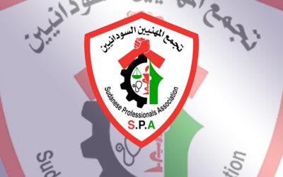 تجمع المهنيين السودانيين :نتيجة المؤتمر الإقتصادي هي أعِد