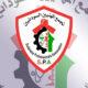 تجمع المهنيين السودانيين :نتيجة