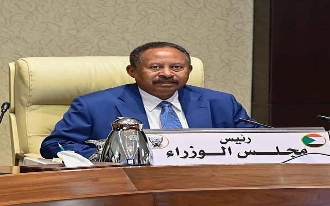 عبدالله حمدوك:  إعفاء امين عام المجلس القومي للمعاقين