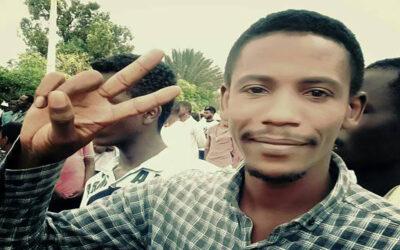 إعتصام نيرتتي الثورة وقضايا الحقوق السياسية والمدنية