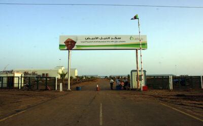 الفساد في مصنع سكر النيل الأبيض