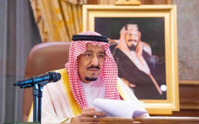 السعودية: إنهاء خدمة قائد القوات المشتركة وآخرين